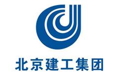 北京建工集团
