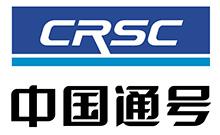 中国铁路通信信号