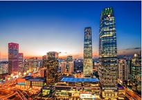 昕诺飞(原飞利浦照明灯具)助力贸易中心,打造全球领先中央商务区