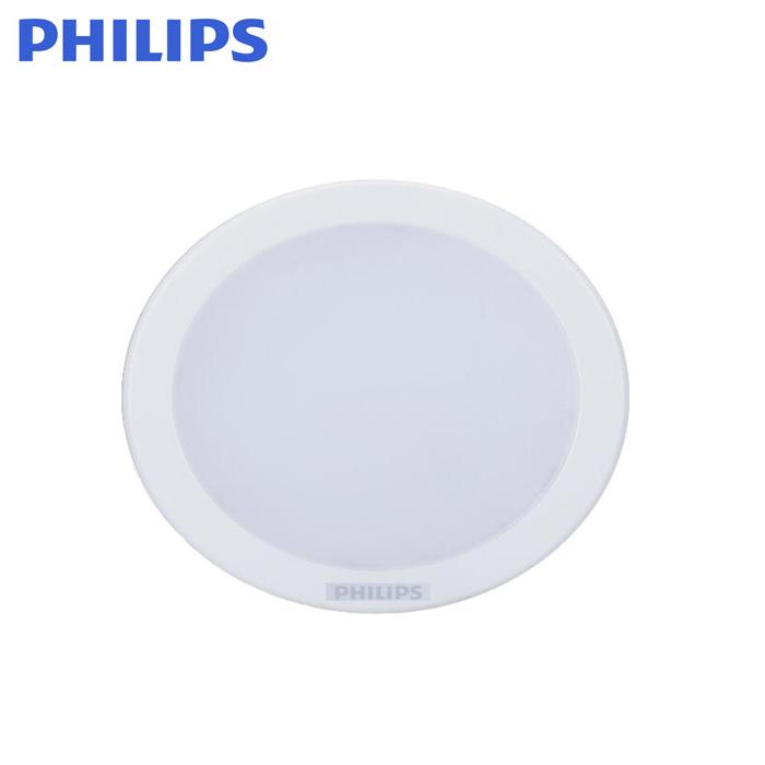 【新品】飞利浦明皓超薄LED筒灯DN003B 圆形/方形