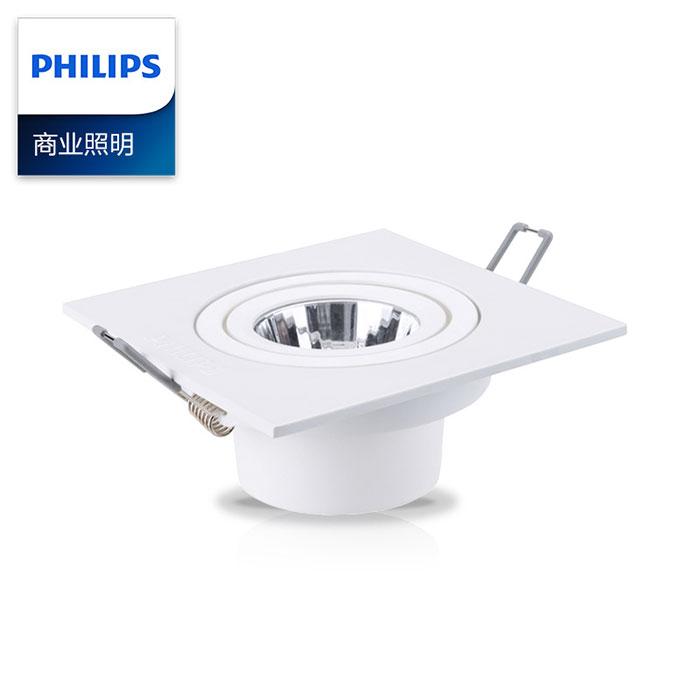 飞利浦明晧二代LED射灯