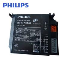 飞利浦EB-C电子镇流器 灯箱版镇流器