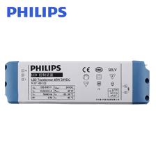 飞利浦低压24V LED灯带镇流器