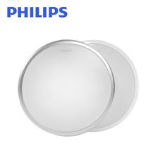飞利浦LED恒洁吸顶灯