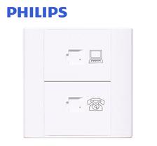 飞利浦Q4电脑电话插座