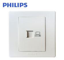 飞利浦Q6单电脑插座