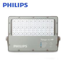 飞利浦BVP283泛光灯