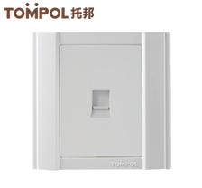 托邦T8电脑插座