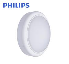 【新品】飞利浦LED小面包灯