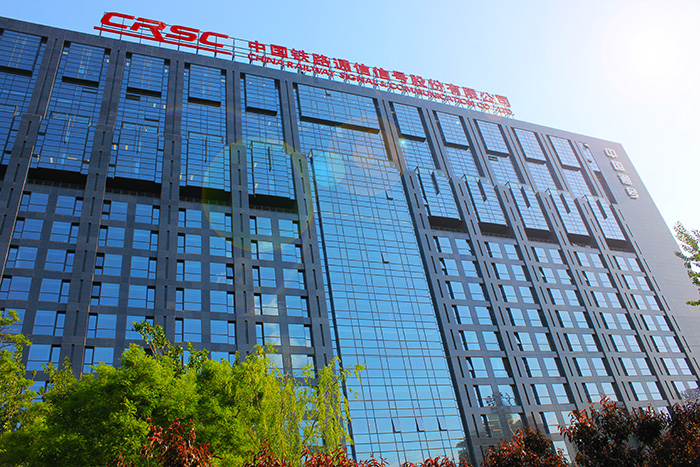 办公照明案例——中国通号工程案例