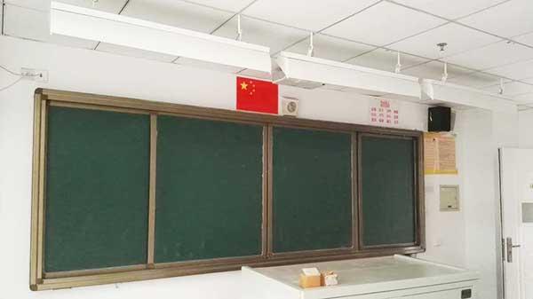 学校照明案例—北京市宣武外国语实验学校